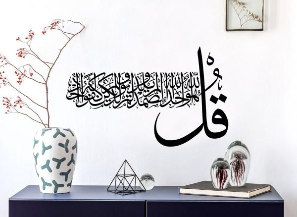 Wandtattoo Spruch arabisch Allah der Eine und Einzige W5585