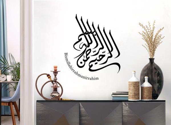 Wandtattoo Spruch arabisch Bismillahirrahmanirrahim W5584