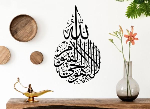 Wandtattoo Spruch arabisch Allah der Eine und Einzige W5587