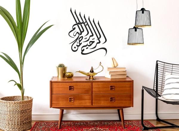 Wandtattoo Spruch arabisch Allah der Barmherzige W5582